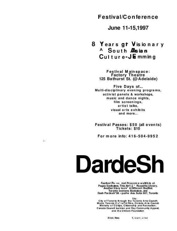 Desh Pardesh Program Outline 1997
