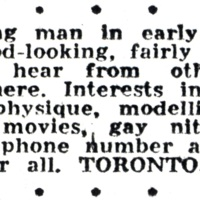 TAB-1963-11-30-p.15 A833.jpg