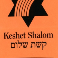 Coral flyer advertising Congregation Keshet Shalom, showing a star of David with a rainbow through it.