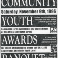 First Youth Award poster