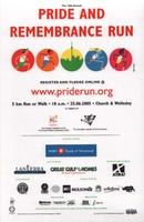 2005 Pride and Remembrance Run Poster
