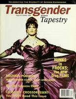 Transgender Tapestry Issue 74 (Winter 1995)